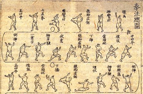ancient Kung Fu flow